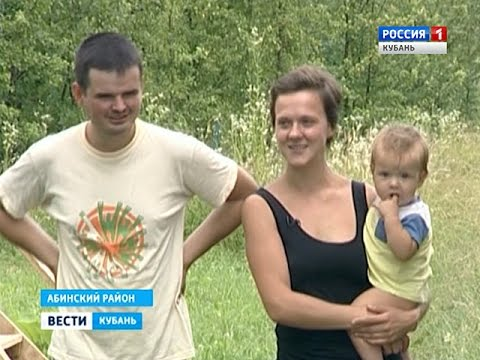 12 Families Founded Family Homestead on the Kuban Region