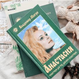 Vladimir Megre's Books
