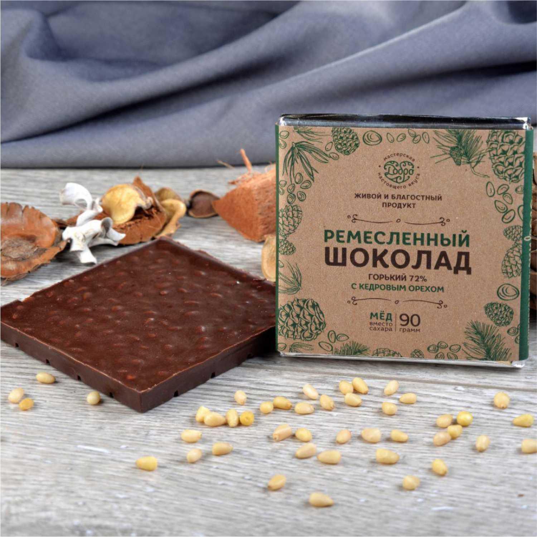 Sugarfree Chocolate with nuts